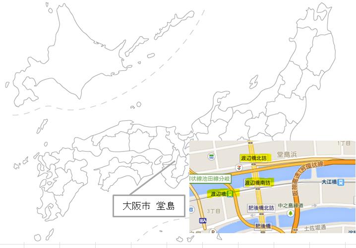 渡辺さん 大阪市堂島