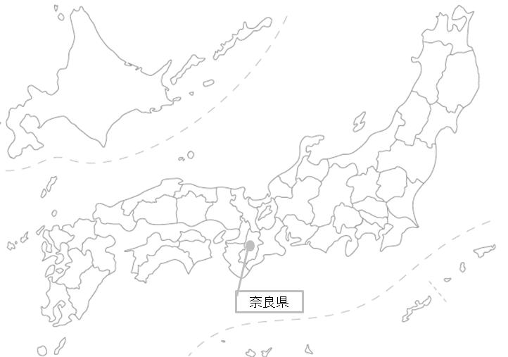 高橋さん 奈良県