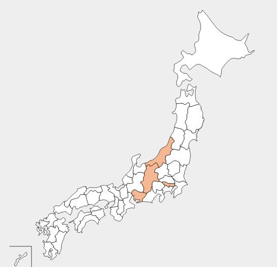 hasegawasan